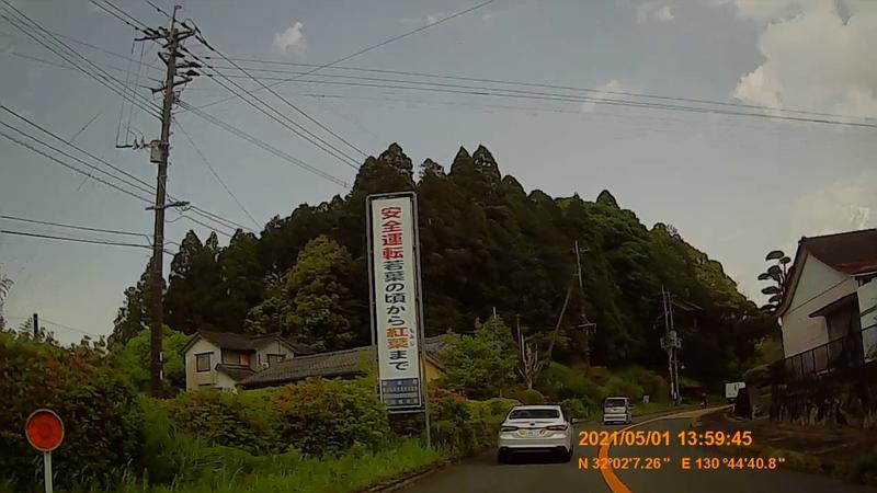 f:id:japan_route:20210814155130j:plain