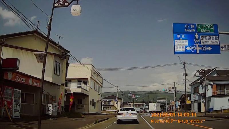 f:id:japan_route:20210814155228j:plain