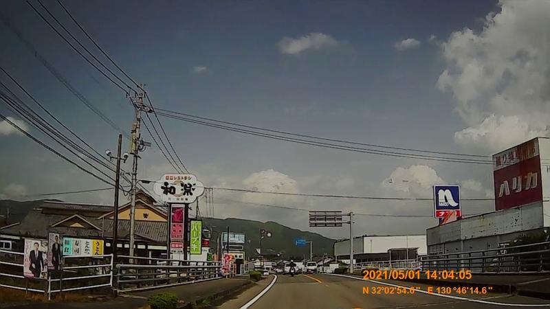 f:id:japan_route:20210814155247j:plain
