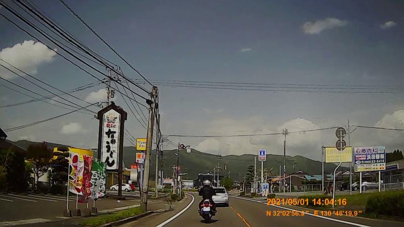 f:id:japan_route:20210814155253j:plain