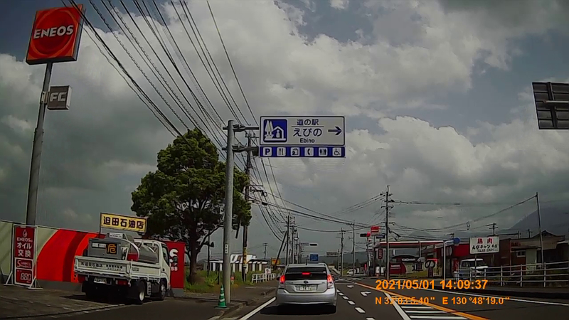 f:id:japan_route:20210814155416j:plain