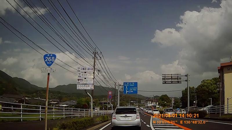 f:id:japan_route:20210814155422j:plain