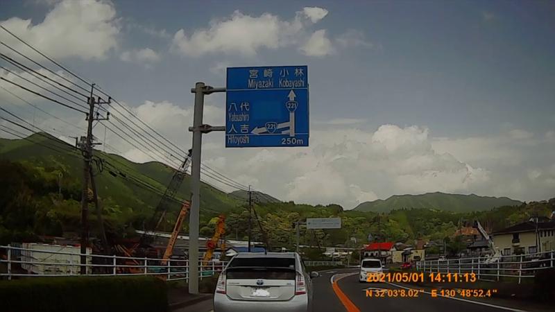 f:id:japan_route:20210814155428j:plain