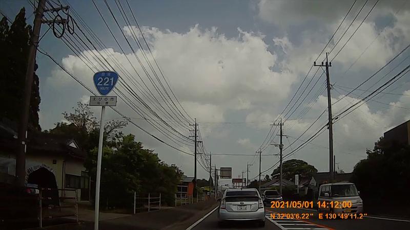 f:id:japan_route:20210814155444j:plain