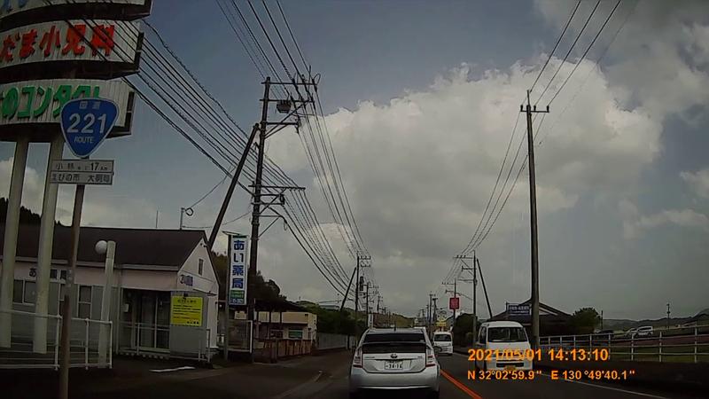 f:id:japan_route:20210814155456j:plain