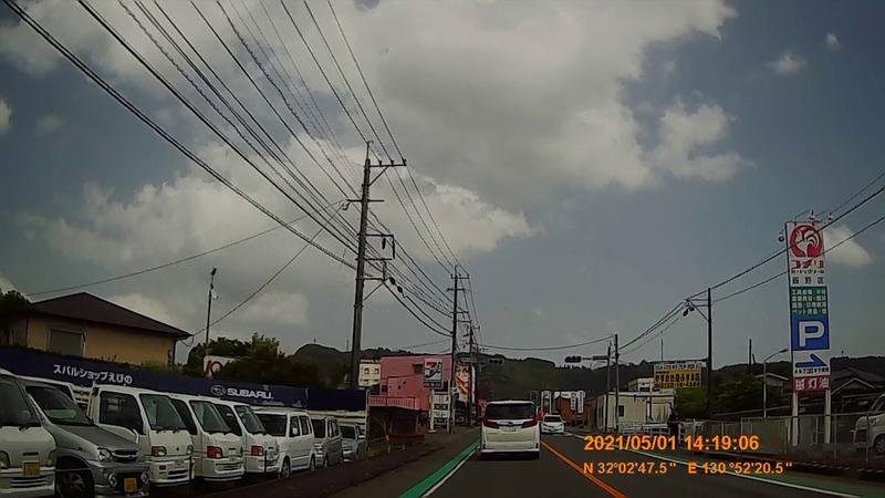 f:id:japan_route:20210814155549j:plain