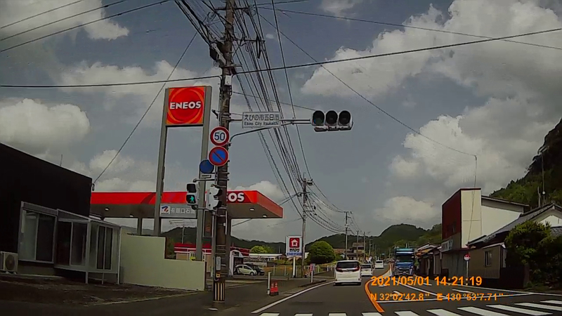 f:id:japan_route:20210814155607j:plain