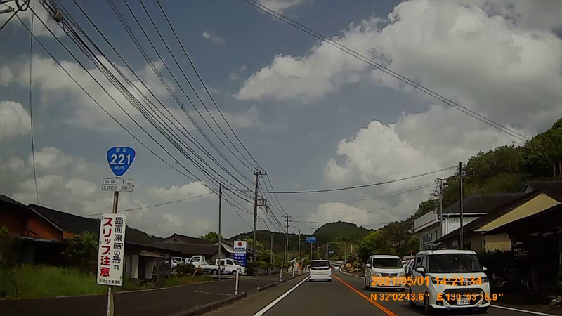 f:id:japan_route:20210814155614j:plain