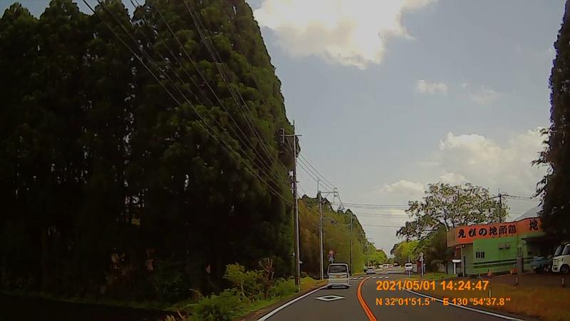 f:id:japan_route:20210814155710j:plain