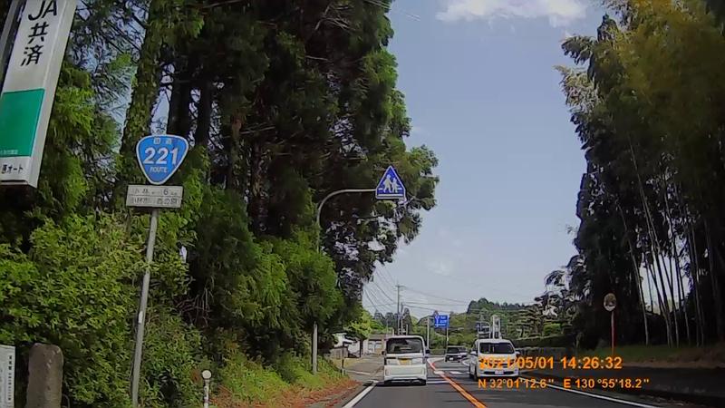 f:id:japan_route:20210814155733j:plain