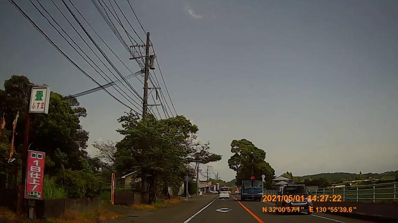 f:id:japan_route:20210814155745j:plain