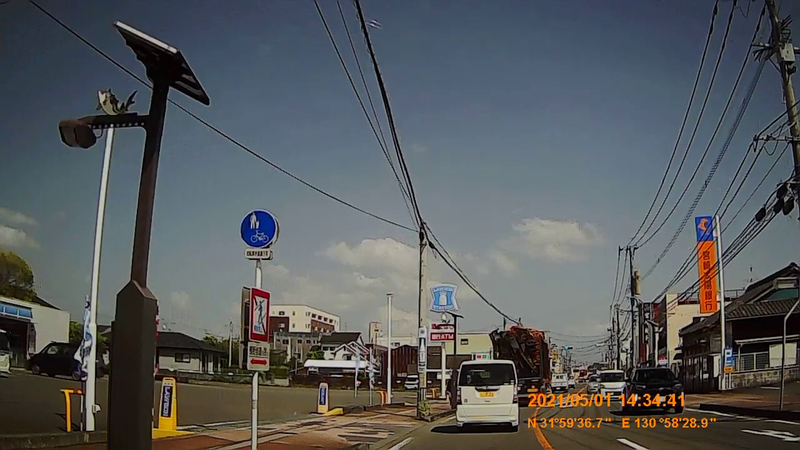 f:id:japan_route:20210814155848j:plain