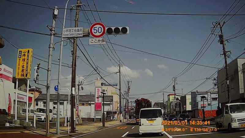 f:id:japan_route:20210814155855j:plain