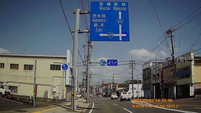 f:id:japan_route:20210814155900j:plain