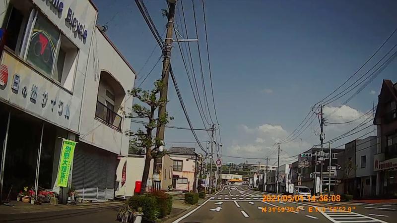 f:id:japan_route:20210814155911j:plain