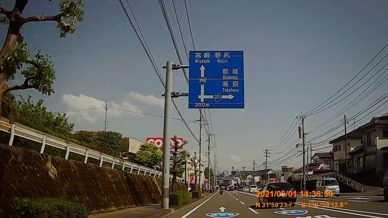 f:id:japan_route:20210814155934j:plain