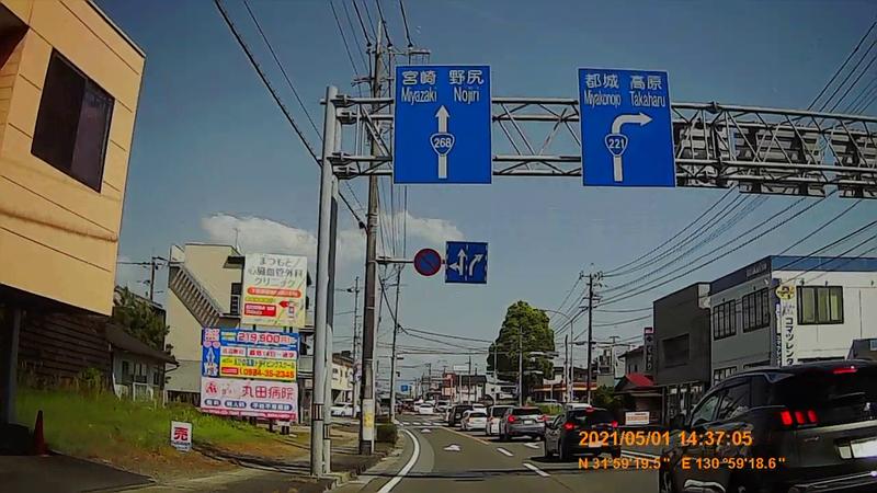 f:id:japan_route:20210814155940j:plain