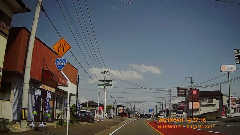 f:id:japan_route:20210814155950j:plain