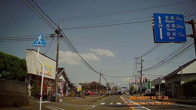 f:id:japan_route:20210814155956j:plain