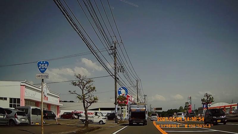 f:id:japan_route:20210814160008j:plain