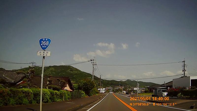 f:id:japan_route:20210814160024j:plain