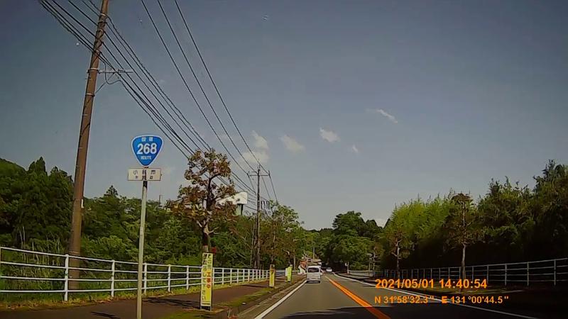 f:id:japan_route:20210814160034j:plain