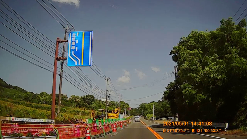 f:id:japan_route:20210814160039j:plain