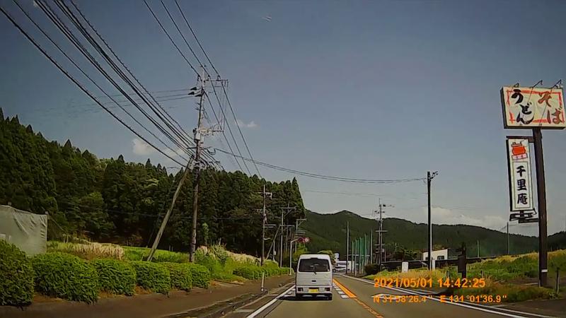 f:id:japan_route:20210814160102j:plain