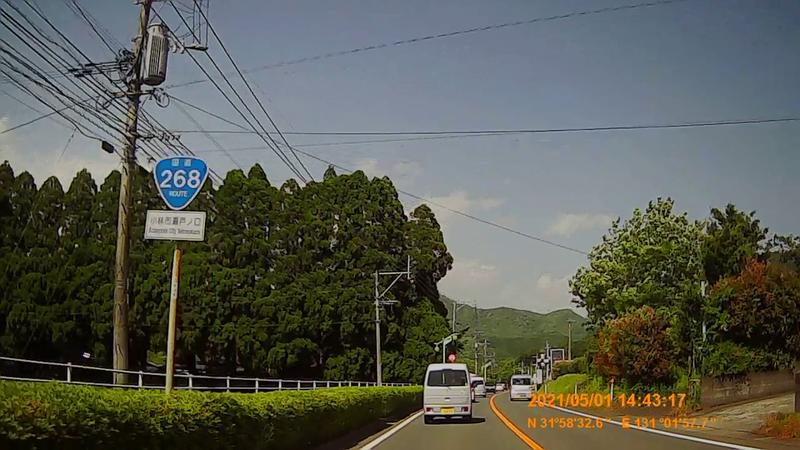 f:id:japan_route:20210814160113j:plain