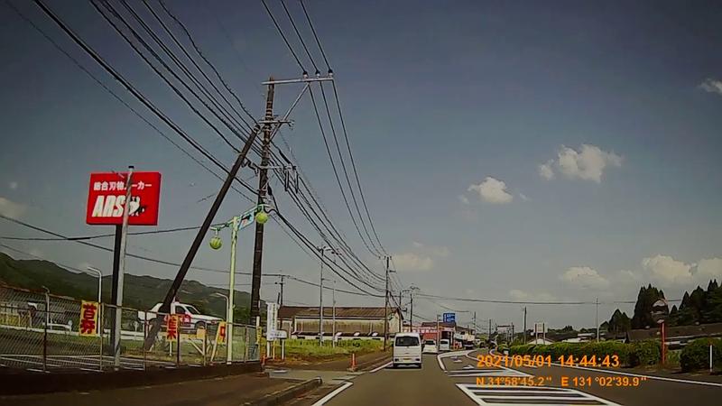 f:id:japan_route:20210814160129j:plain
