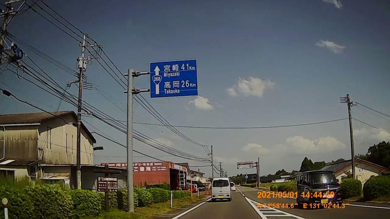 f:id:japan_route:20210814160134j:plain