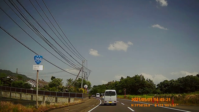 f:id:japan_route:20210814160139j:plain