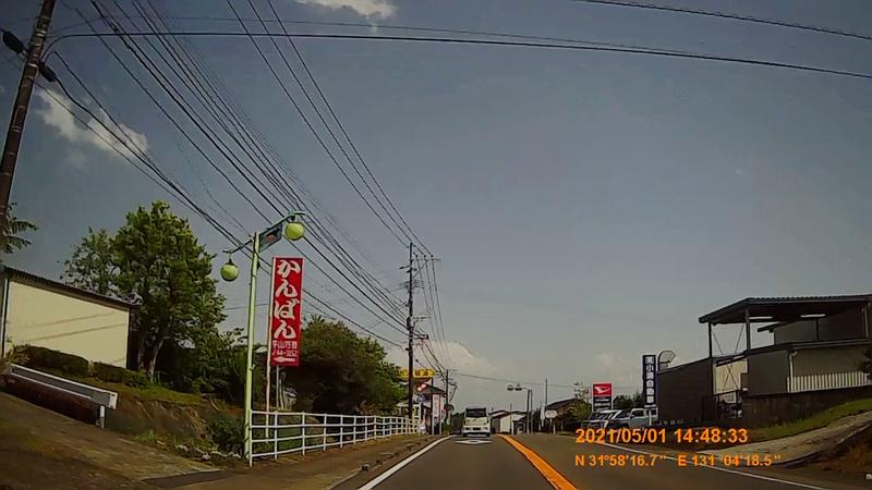 f:id:japan_route:20210814160212j:plain
