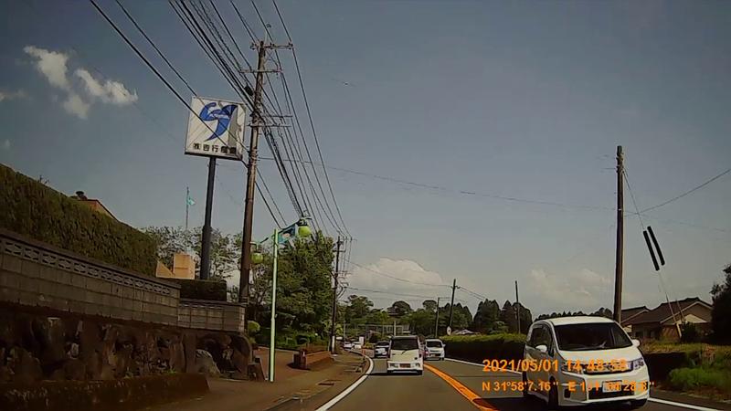 f:id:japan_route:20210814160217j:plain