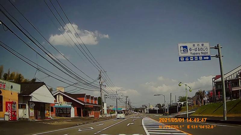 f:id:japan_route:20210814160227j:plain