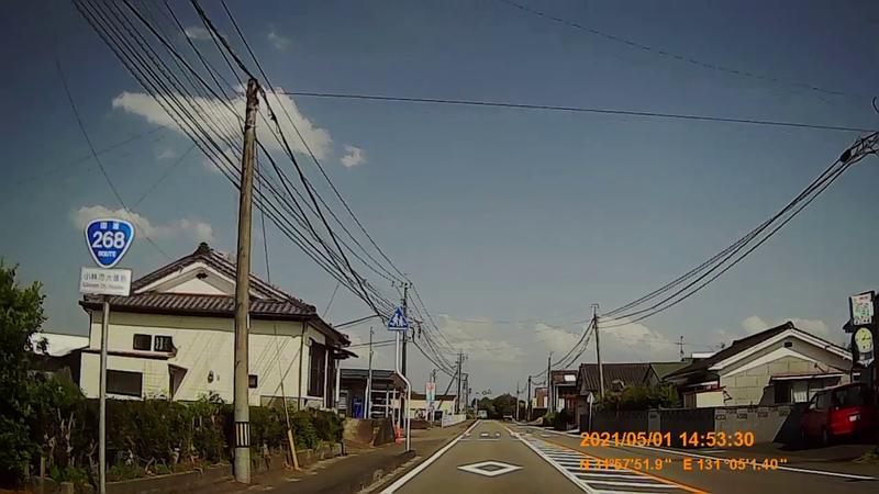 f:id:japan_route:20210814160233j:plain