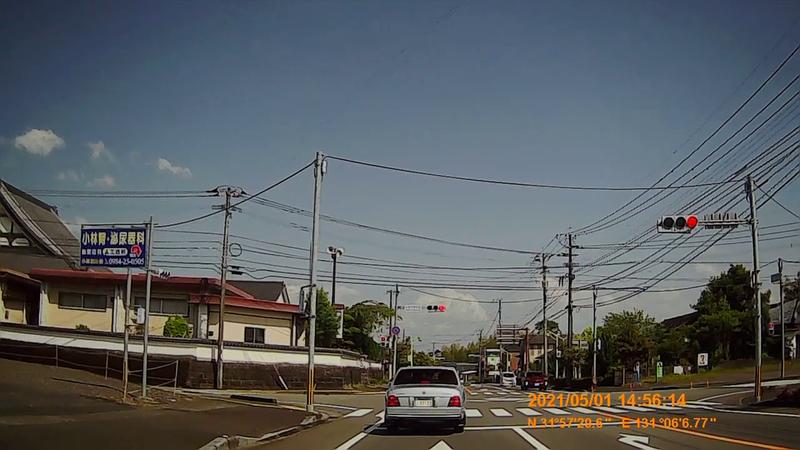 f:id:japan_route:20210814160302j:plain