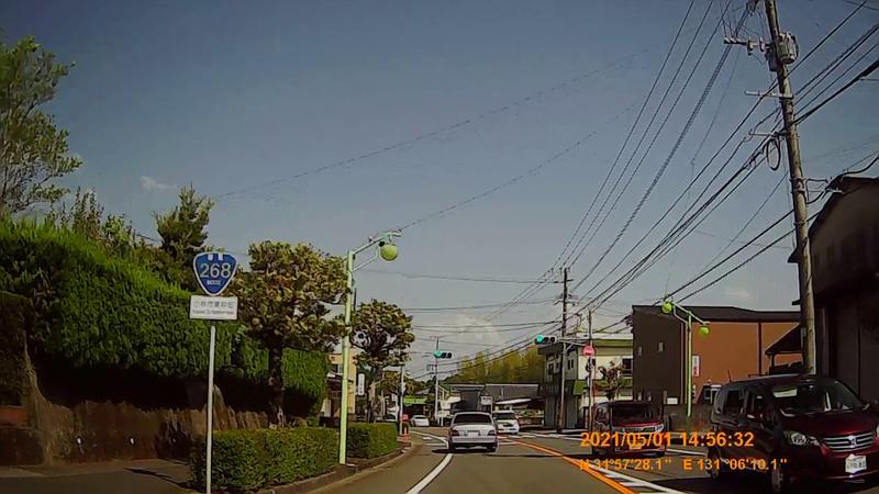 f:id:japan_route:20210814160307j:plain