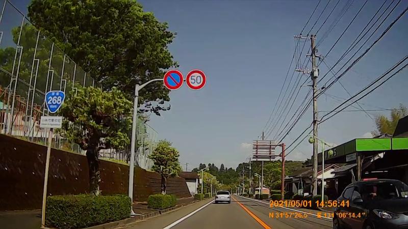 f:id:japan_route:20210814160312j:plain
