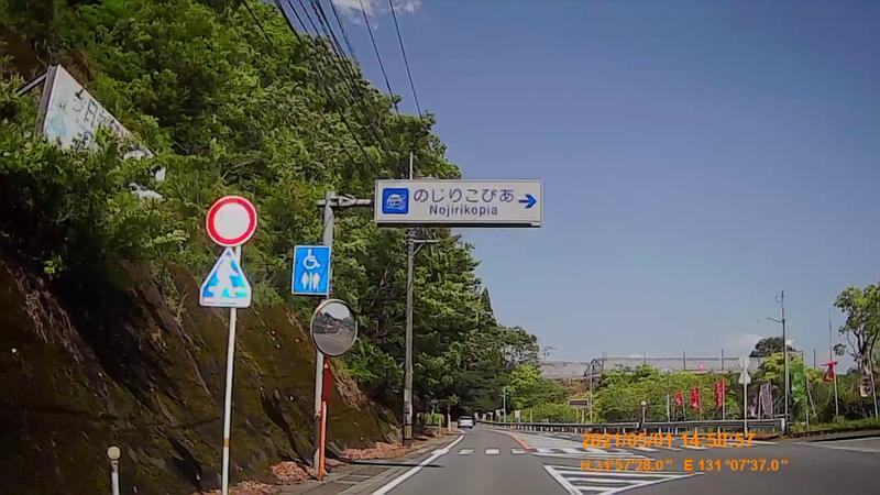f:id:japan_route:20210814160350j:plain