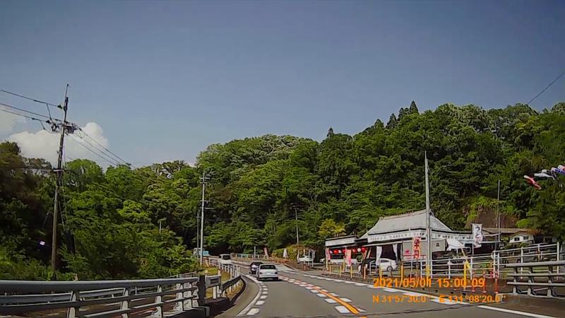 f:id:japan_route:20210814160412j:plain