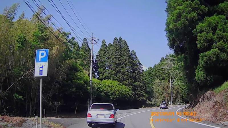 f:id:japan_route:20210814160419j:plain