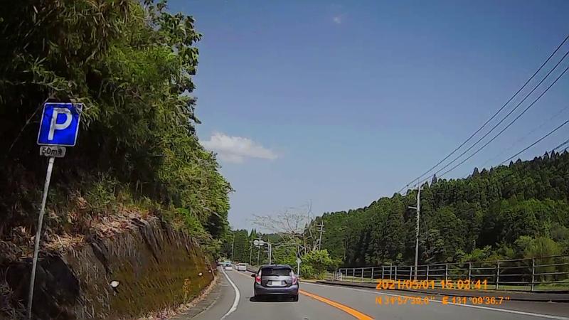 f:id:japan_route:20210814160440j:plain