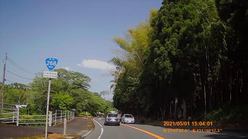 f:id:japan_route:20210814160457j:plain