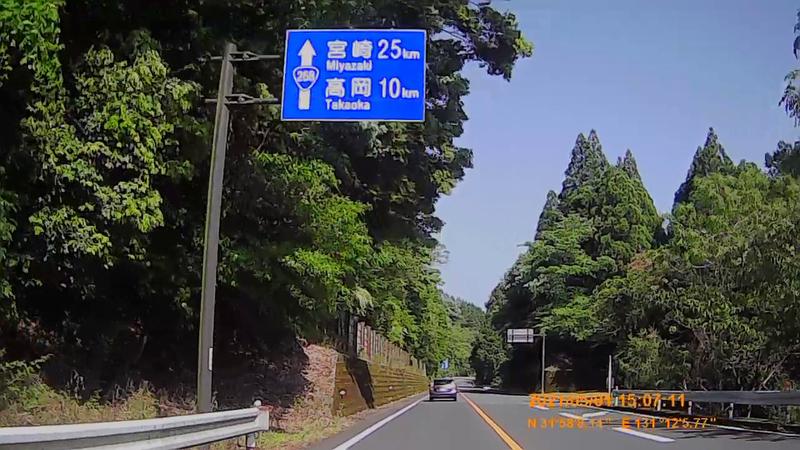 f:id:japan_route:20210814160532j:plain