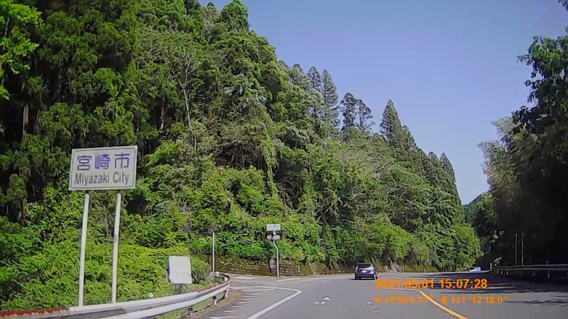f:id:japan_route:20210814160539j:plain