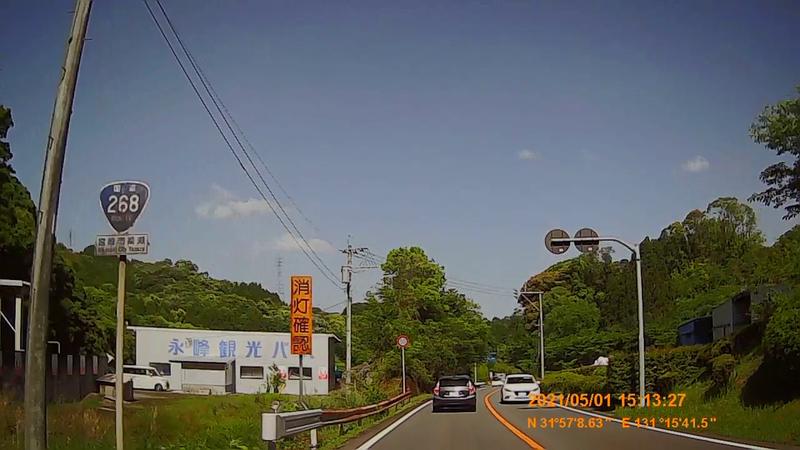 f:id:japan_route:20210814160721j:plain