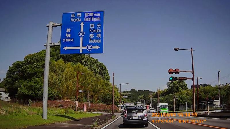 f:id:japan_route:20210814160732j:plain