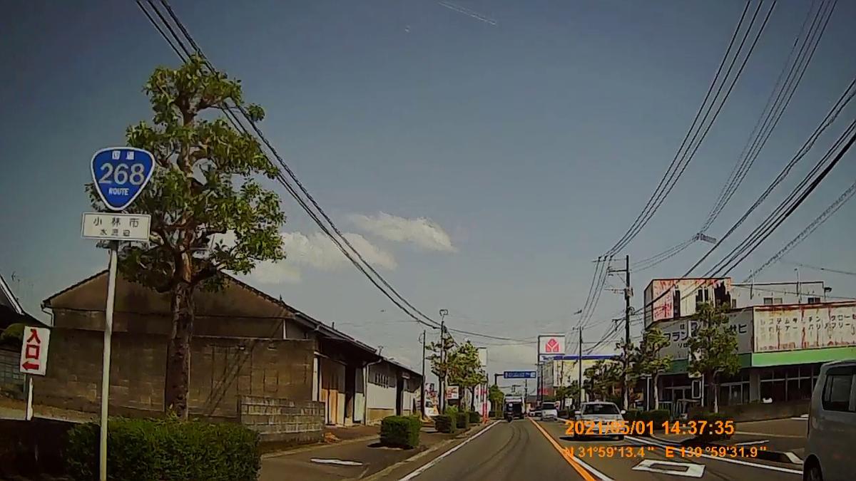 f:id:japan_route:20210814174221j:plain