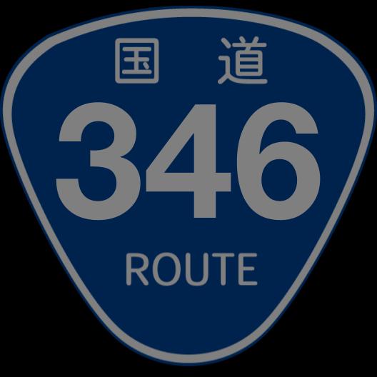 f:id:japan_route:20210815100956p:plain